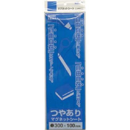 サンケー マグットシート 艶有り 青 100x300 MS03BU