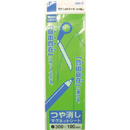 サンケー マグットシート 青  MS01