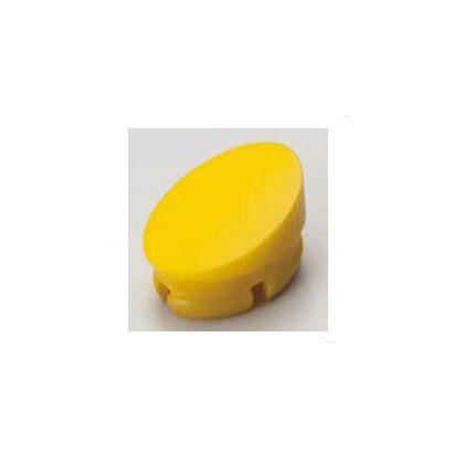 ハンドルMJH型キャップSEMI規格準拠 イエロー  MJHC-YE