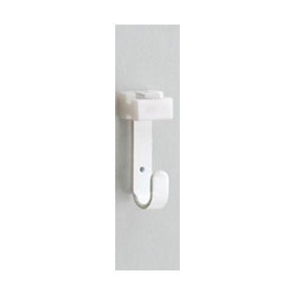 スガツネ(LAMP) 可動フック01 ホワイト  B1205