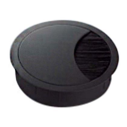 配線孔キャップ 2066型 ブラック  2066-566