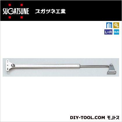 ステンレス鋼製ミスプリング式フラップステー   LK-380