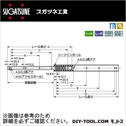 スライドレール   3506G-12