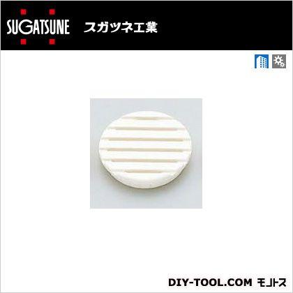 プラスチック空気孔 ホワイト (APB-4045W)
