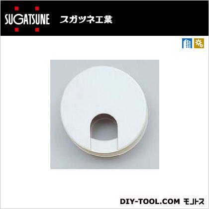 配線孔キャップ ホワイト  LS60WT