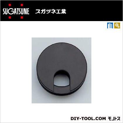 配線孔キャップ ブラック  LS60BL