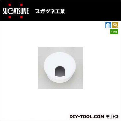 配線孔キャップ ホワイト  S51W