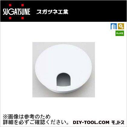 配線孔キャップ ホワイト  S60W