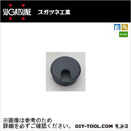 配線孔キャップ ブラック  S60B
