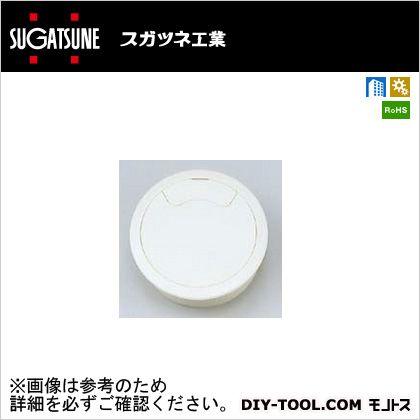 スガツネ(LAMP) 配線孔キャップ ホワイト  V60W