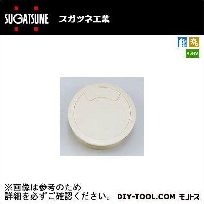 スガツネ(LAMP) 配線孔キャップ ダークベージュ  V60DBE
