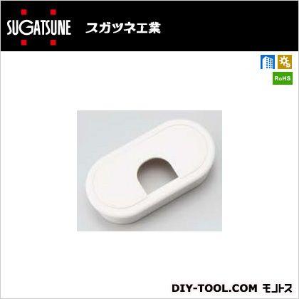 配線孔キャップ ホワイト  LN72S-WT