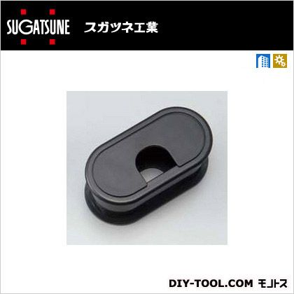 配線孔キャップ はさみ込みタイプ ブラック  LN72-BL