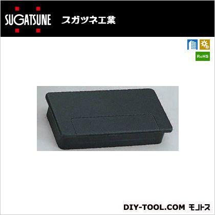 配線孔キャップ ブラック  S100-50BL