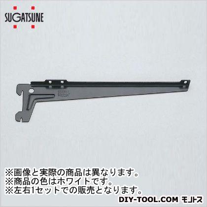 棚受 10000型 10001型用(木製棚板用) ホワイト  10300-00040 左右1 セット