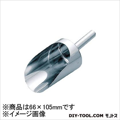ステンレス円筒スコップ 小  66×105 RSS