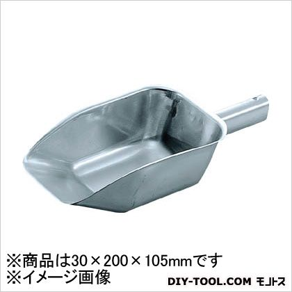 ステンレス角型氷スコップ 小  300×200×105 KSS