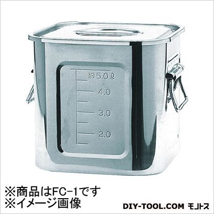 ステンレス角タンク 取手無 0.46L 80 (FC1) 1個