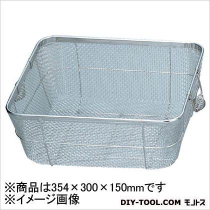 ステンレスバスケット 深型中 370×315×150 (SCA) 1個