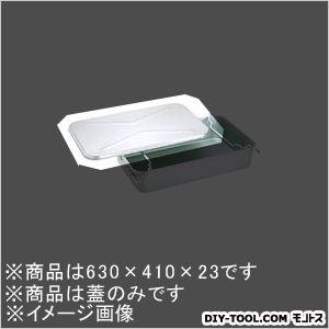 アルミ魚缶 蓋  630×410×23 ALSAKANF 1 個