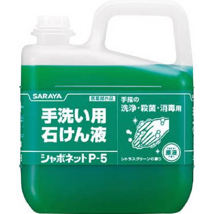 手洗い石けん液 シャボネットP-5 5kg (30827) 1個