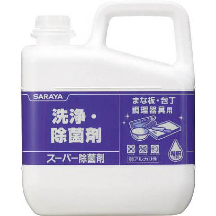 サラヤ 洗浄除菌剤 スーパー除菌剤 5kg 31828 1本   31828 1 本