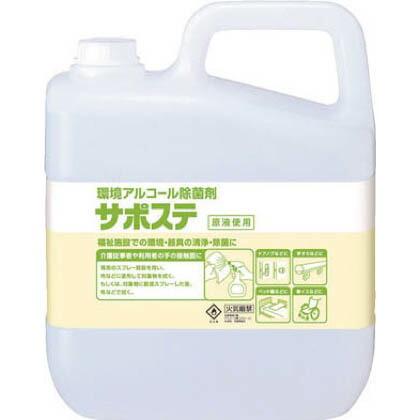 サラヤ 清浄・除菌剤 サポステ 5L 41581 1個   41581 1 個