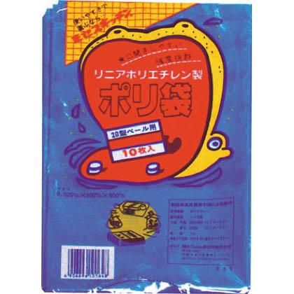 積水フィルム 20型ポリ袋 #8-1 青  N9636 10 枚