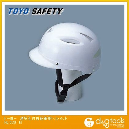 通気孔付自転車用ヘルメット M (No.530M)