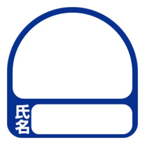 トーヨーセフティー ヘルメット用シール   NO.68-006