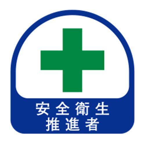 ヘルメット用シール   NO.68-013