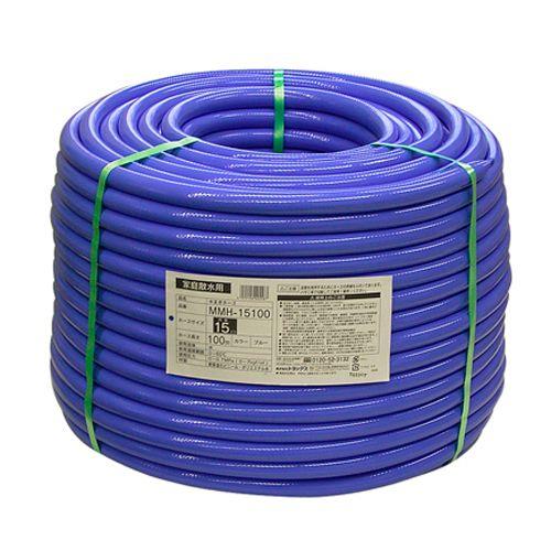 水まきホース 100M   MMH-15100