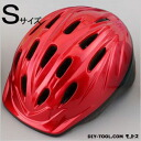 トーヨーセフ tea child / toddler helmet No.540 red (540 R S)