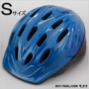 No. 540 helmet blue (540 Bu S) for トーヨーセフティー child service, infants