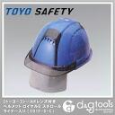 Helmet with shield lens トーヨーセフ tea (with a styrofoam liner) Cap color: Royal Blue ( 391 F-S-C )