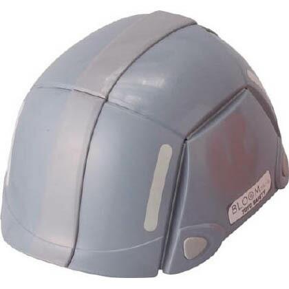 防災用折りたたみヘルメットBLOOMグレー   NO100-GY