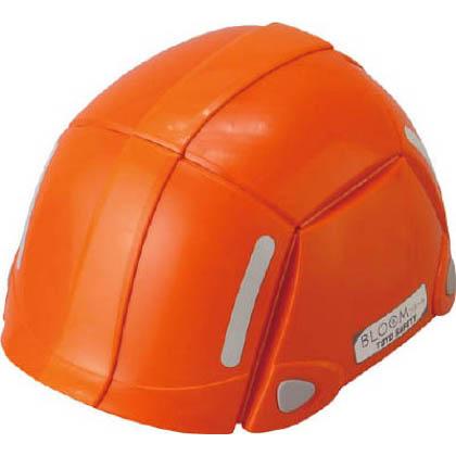 ブルーム 防災用折りたたみヘルメット オレンジ (No.100)