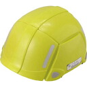 Folding helmet lime (No. 100) for トーヨーセフティーブルーム disaster prevention