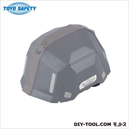 折りたたみヘルメット ブルームII グレー 52~61cm No.101