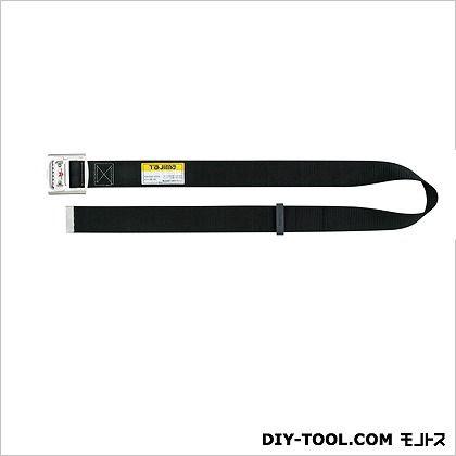 安全帯 胴ベルト SL145 黒 長さ×幅(mm):1450×50 (TA-SL145-BK)