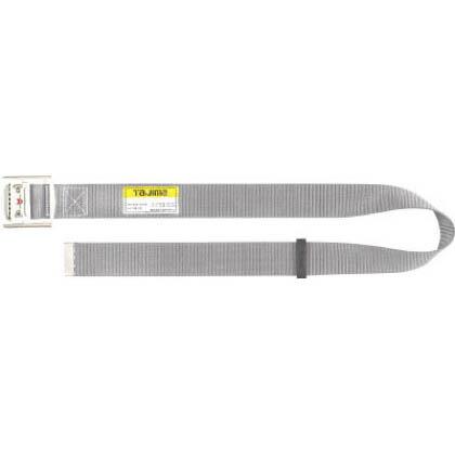 タジマ 安全帯 胴ベルト SM125 銀 長さ×幅(mm):1250×50 TA-SM125-SI  本