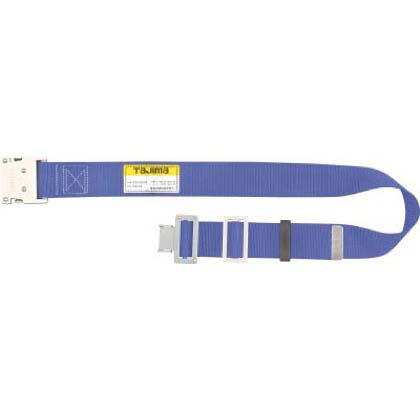 タジマ 安全帯 胴ベルト WM125 青 長さ×幅(mm):1250×50 TA-WM125-BU  本