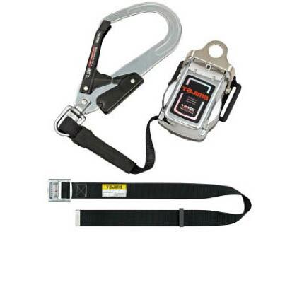 TR150 L2 スチールベルトセット クローム ランヤード有効長さ:1500mm (TR150L2-SB)