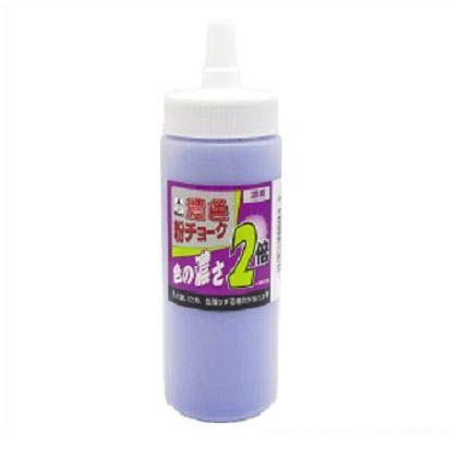 濃色粉チョーク 紫 300g 2215
