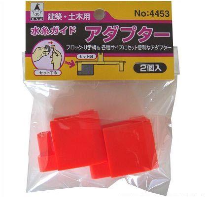 水糸ガイドアダプター オレンジ  4453