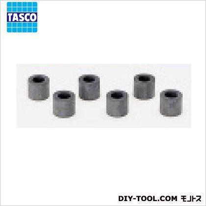 チャージホース用パッキン(R404A、R407C、R507A、R134a) (TA133FP)