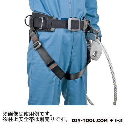 腿掛けベルト (R-600-DG-BX)