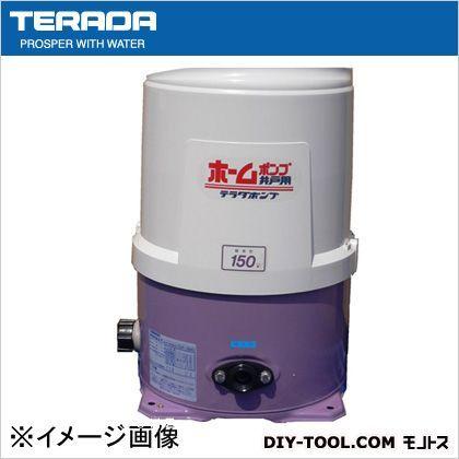 【送料無料】寺田ポンプ ホームポンプ(浅井戸用ホームポンプ)50HZ   THP-150  家庭用ポンプ水中ポンプ