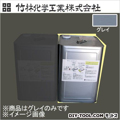 タケシール AQトップ  グレイ 16kg