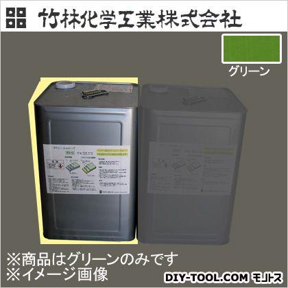 タケシール AQトップ グリーン 16kg